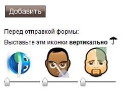 Плагин вордпресс wp-notcapcha