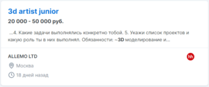 Вакансии на ru.jooble.org