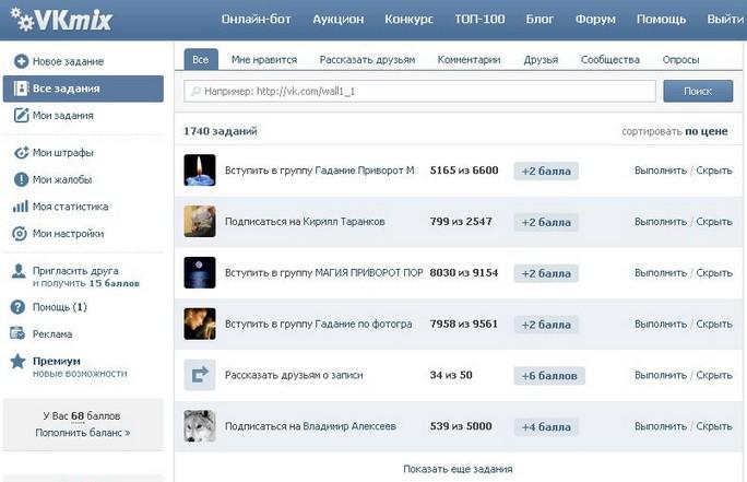 Пример партнерки ВКонтаке