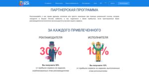 Cashbox партнерская программа информация