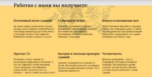 Ориентация на авторов - slogoved.ru