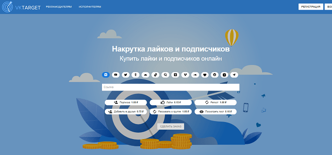 VKtarget главная страница как выглядит