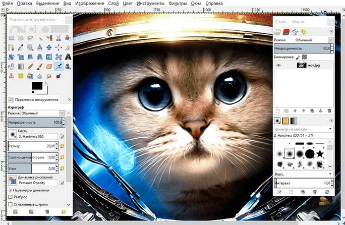 Программа для редактирования изображений