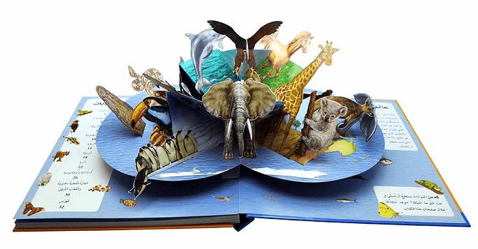 Книга с объемными рисунками