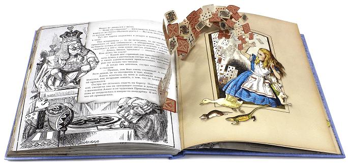 "Иллюстрация в книге ""Алиса в стране чудес"""